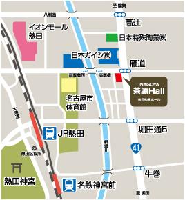 茶源ホールmap